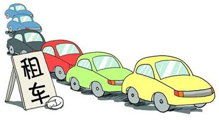 靠谱的租车公司哪里找?威海租车价格怎么样?几招教给你